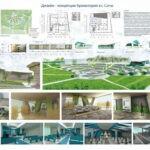 Проект Крематория в г. Сочи