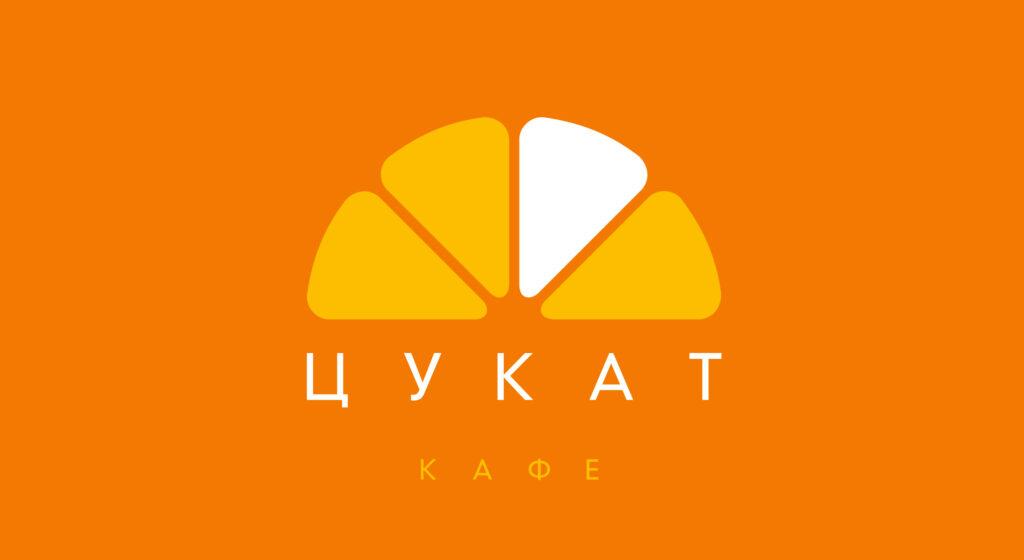 cukat_bbook-1 копия